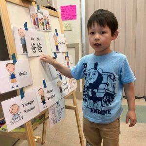 Chinese Preschool