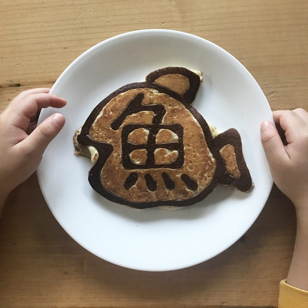 Chinese Character Pancakes