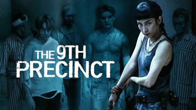 Netflix shows in Chinese - The 9th Precinct