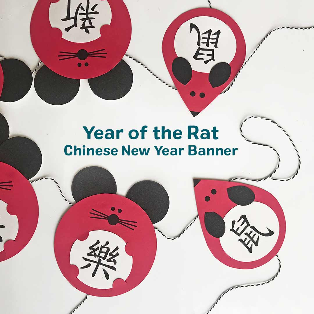 Year of the Rat Chinese New Year Banner