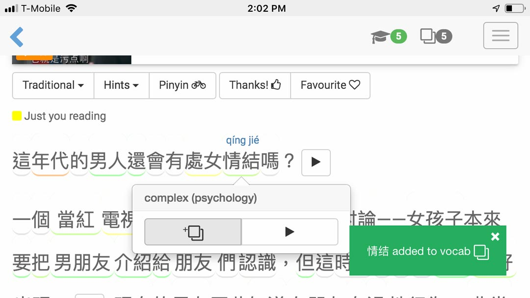 Decipher Chinese Dictionary