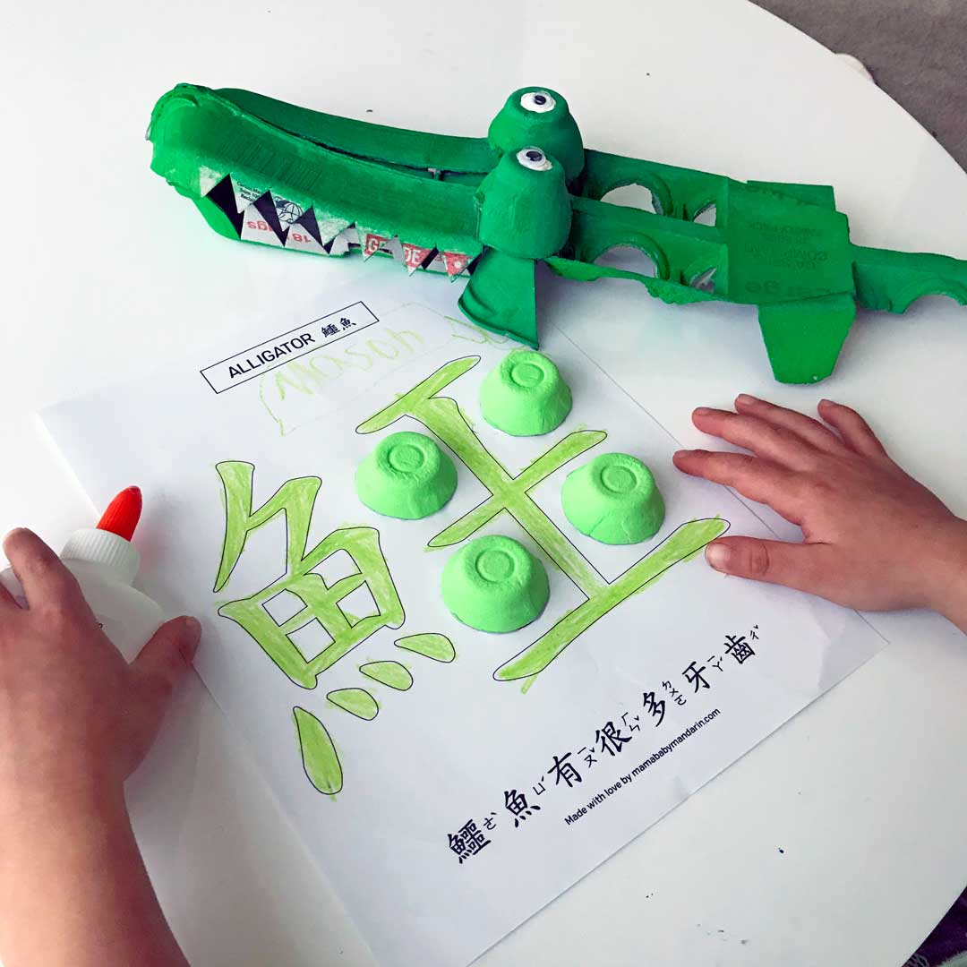 alligator activity sheet with egg carton alligator