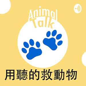 Animal Talk podcast logo