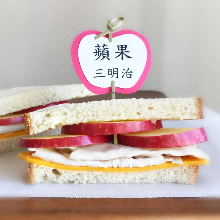 Apple Sandwich Recipe and DIY Food Picks