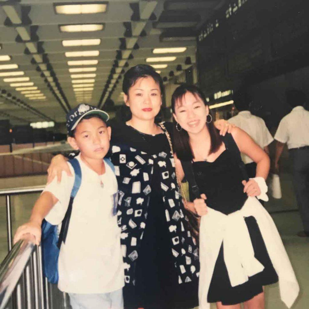 Auntie and I. 1994