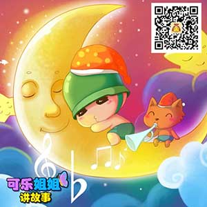 Bedtime Story Every Night Chinese mandarin podcast