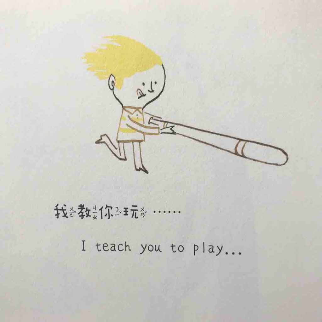 Book You and Me play