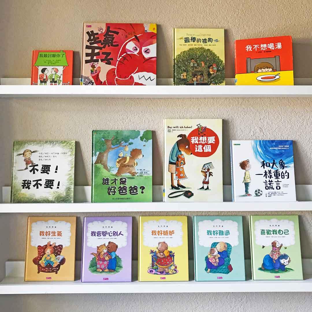 Chinese Kids Books on Behavior and Feelings