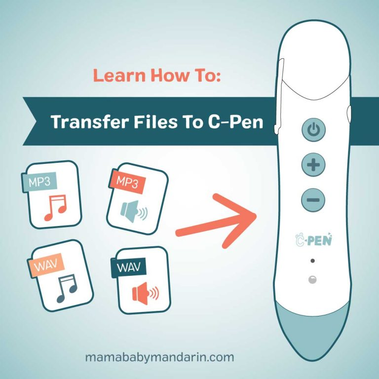How to transfer files to C-pen