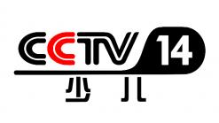 CCTV Kids