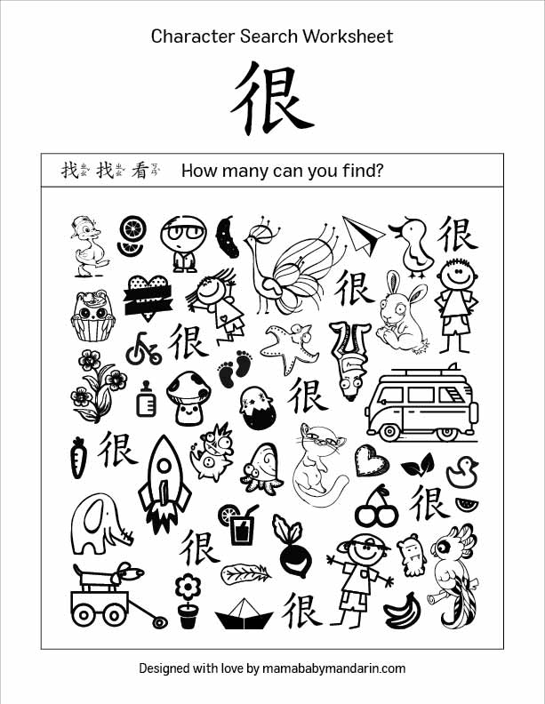 Character Search Worksheets hen