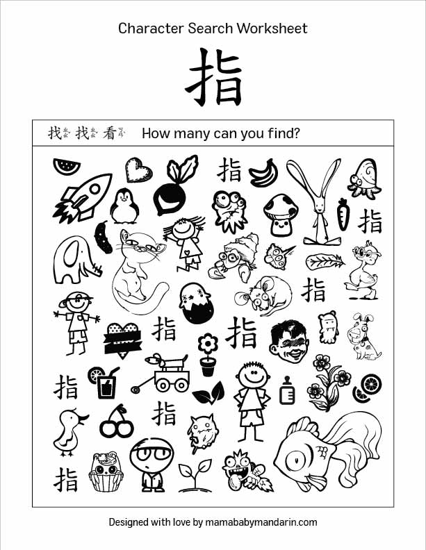 Character Search Worksheets finger