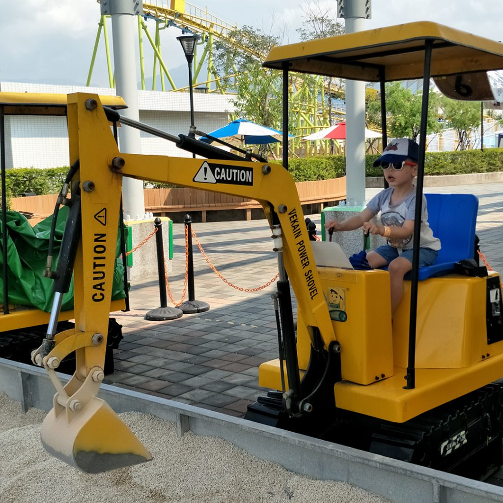 Children's Amusement Park Excavator