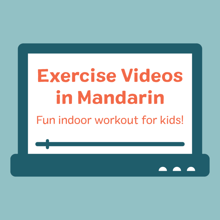 Chinese Exercise Videos Kids Love