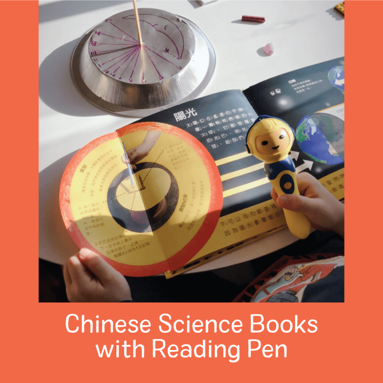 Chinese Science Books - DK Eye Know