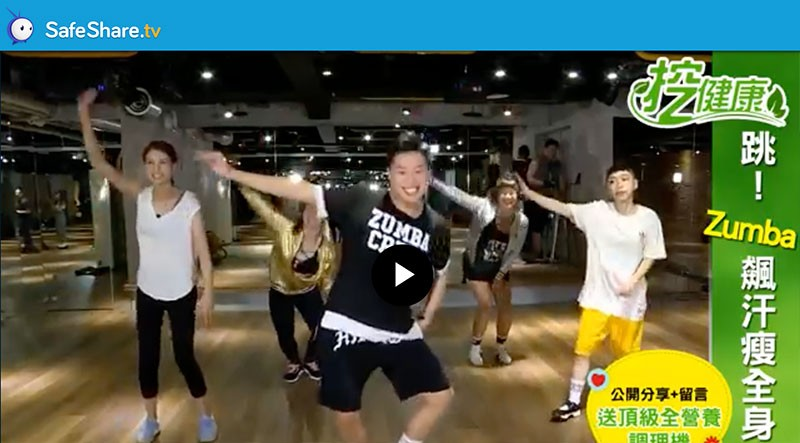 screenshot of zumba in Mandarin Chinese
