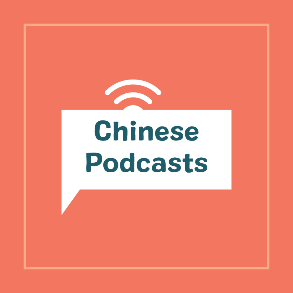 Chinese Podcasts post image