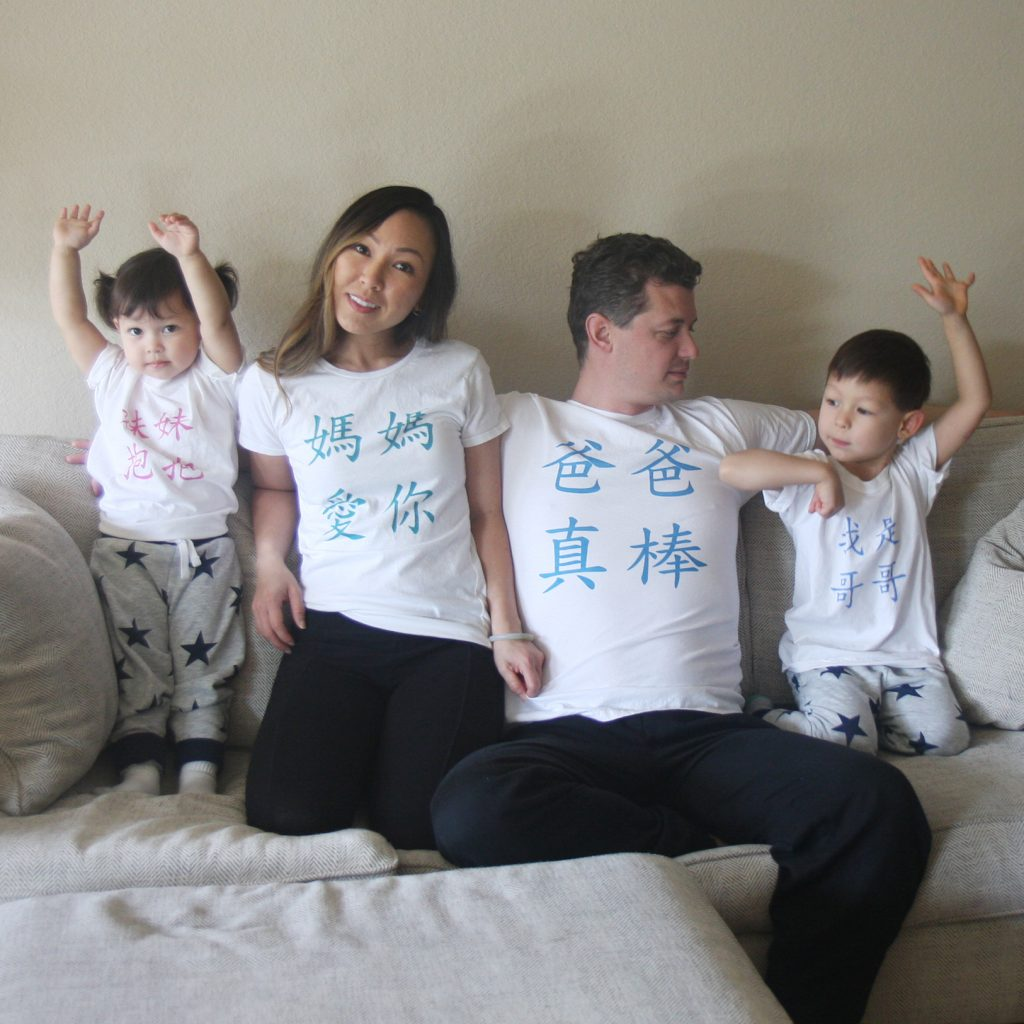 Chinese Character Shirts Family