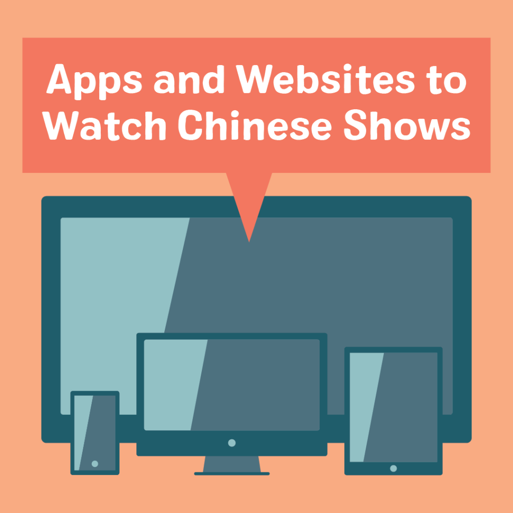 Where to Watch Chinese Shows