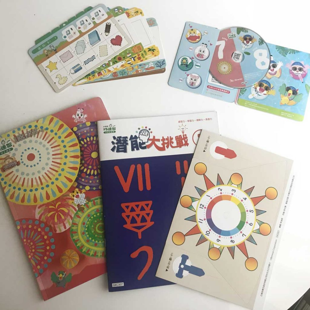 one month subscription of Ciaohu 巧虎 magazine