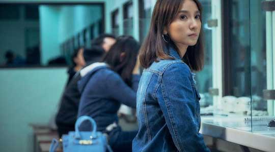 New York Film Festival 2020 Taiwanese films - Dear Loneliness