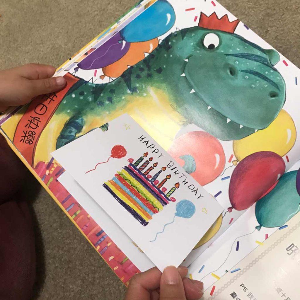 Dear Dinosaur Book