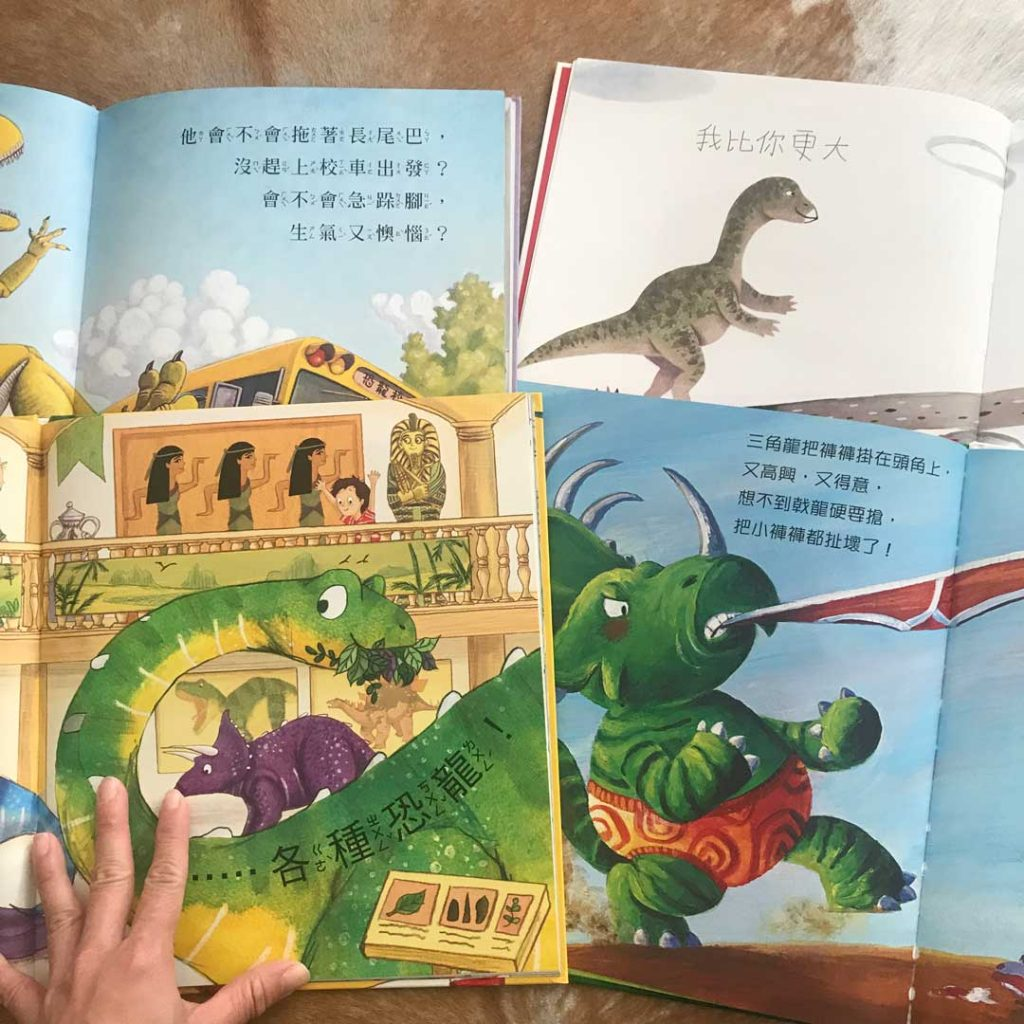 Chinese kids books about dinosaurs with big text