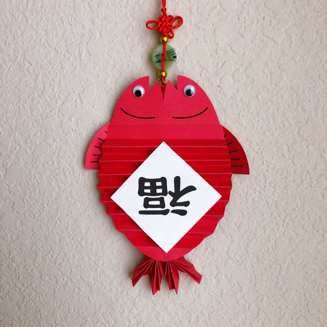 double fish chinese new year decoration