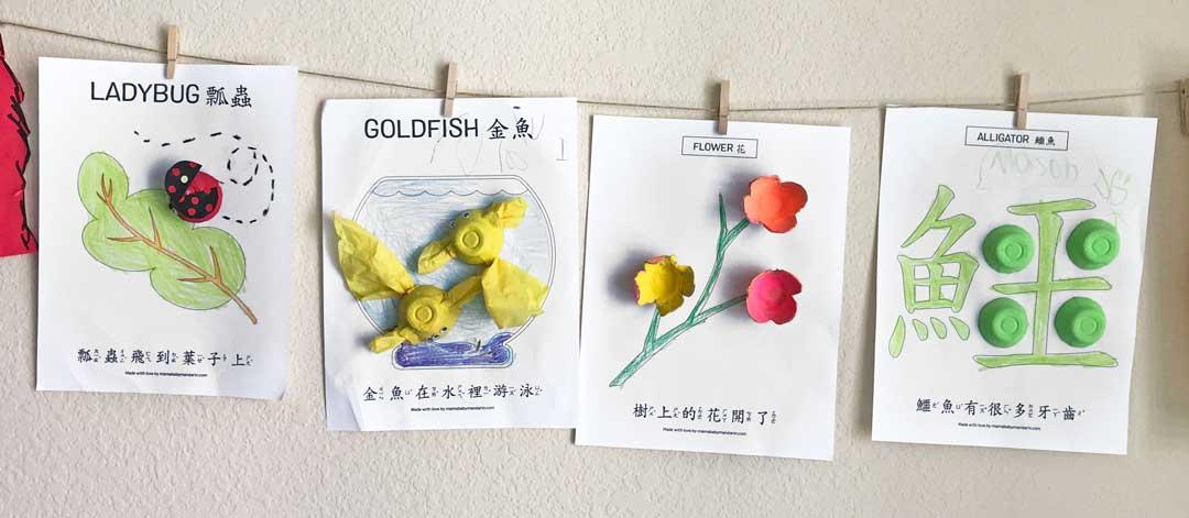 egg carton art activity sheets hung up
