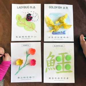 Egg carton art activity to learn Chinese characters