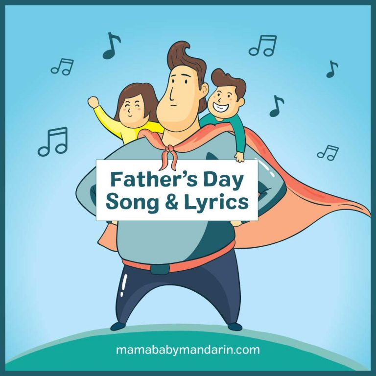 Father's Day Song & Lyrics