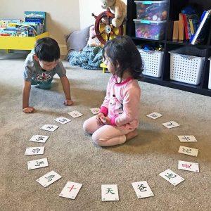 Flashcard Game