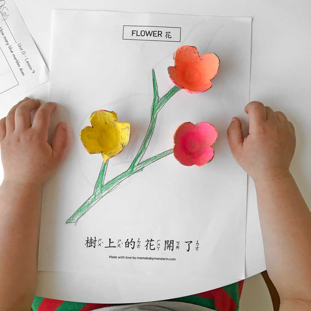 activity sheet with egg carton flowers