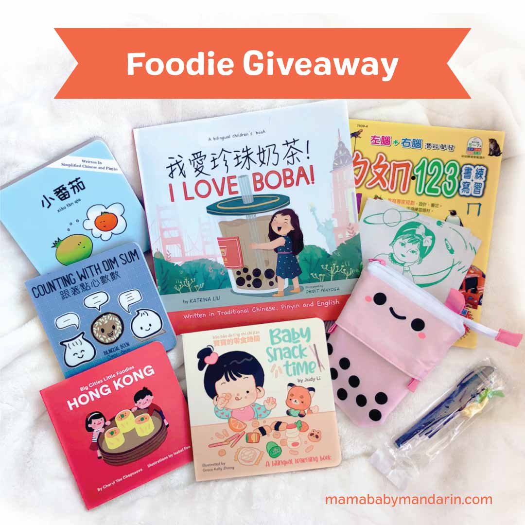 Photo of books and prizes for foodie giveaway promotion