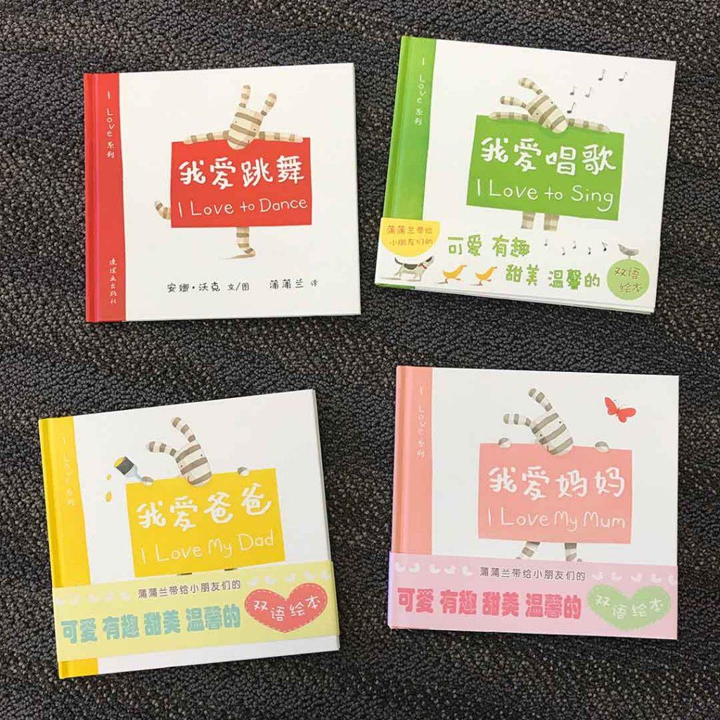 free Chinese books