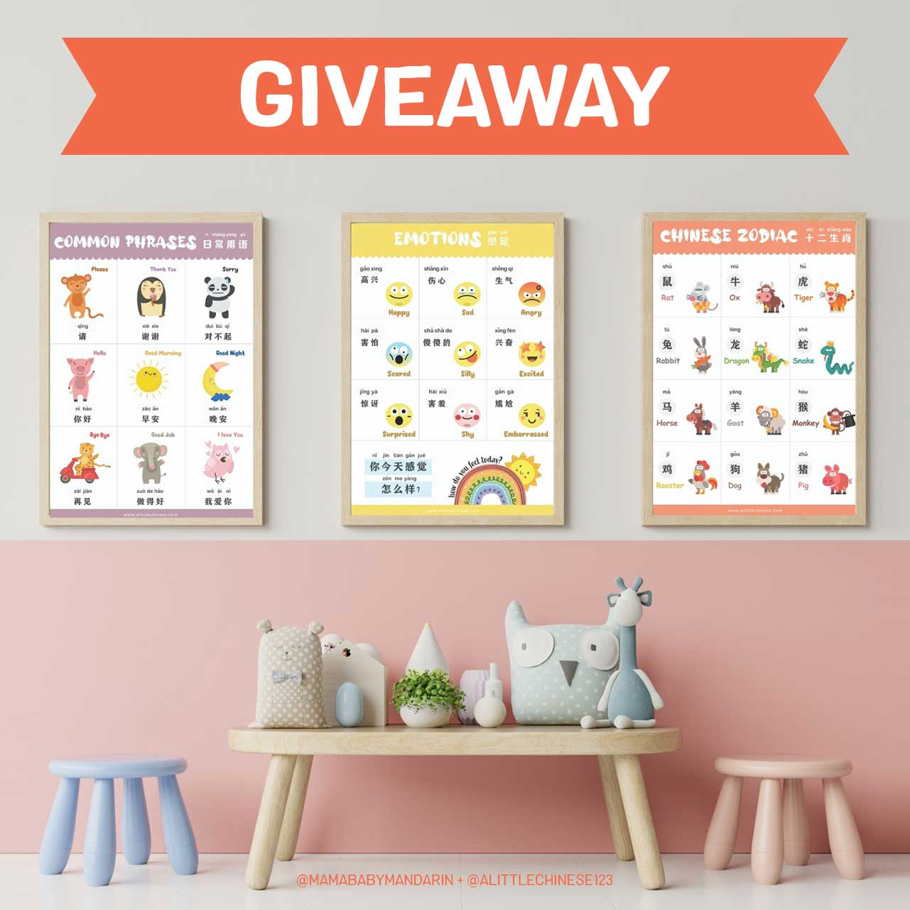 Giveaway: A Little Chinese bilingual posters