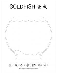free printable: Egg carton art activity goldfish Traditional Chinese