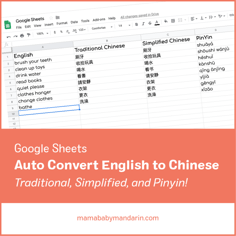 Automatically translate English to Chinese with Google Sheets
