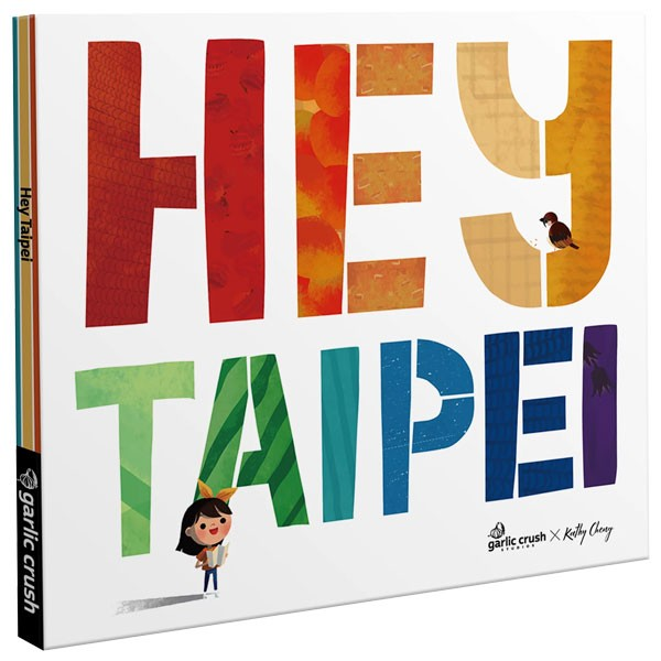 Hey Taipei Books for kids about Taiwan