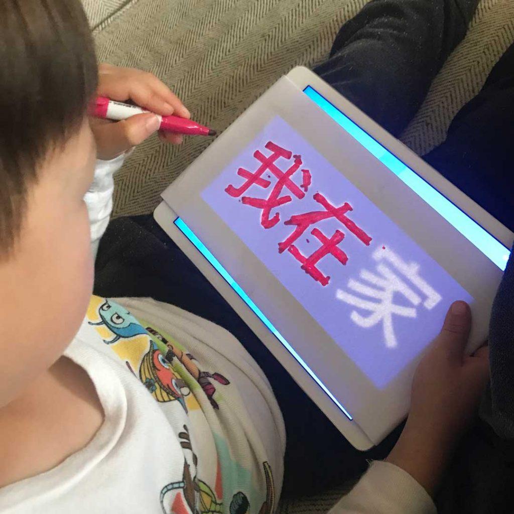 iPad lightbox