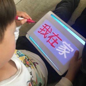 tablet lightbox tracing