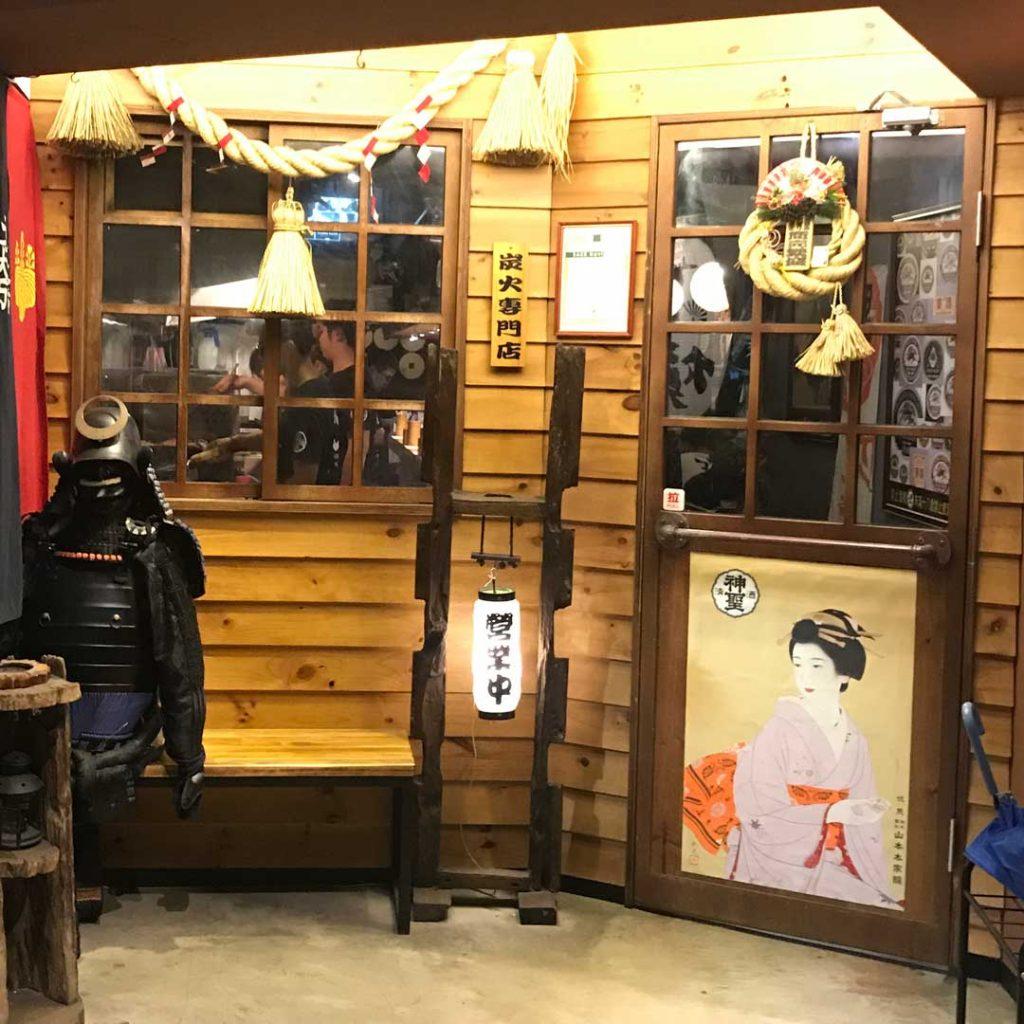 Beitou Izakaya