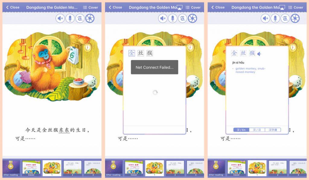 Joyreader screenshot