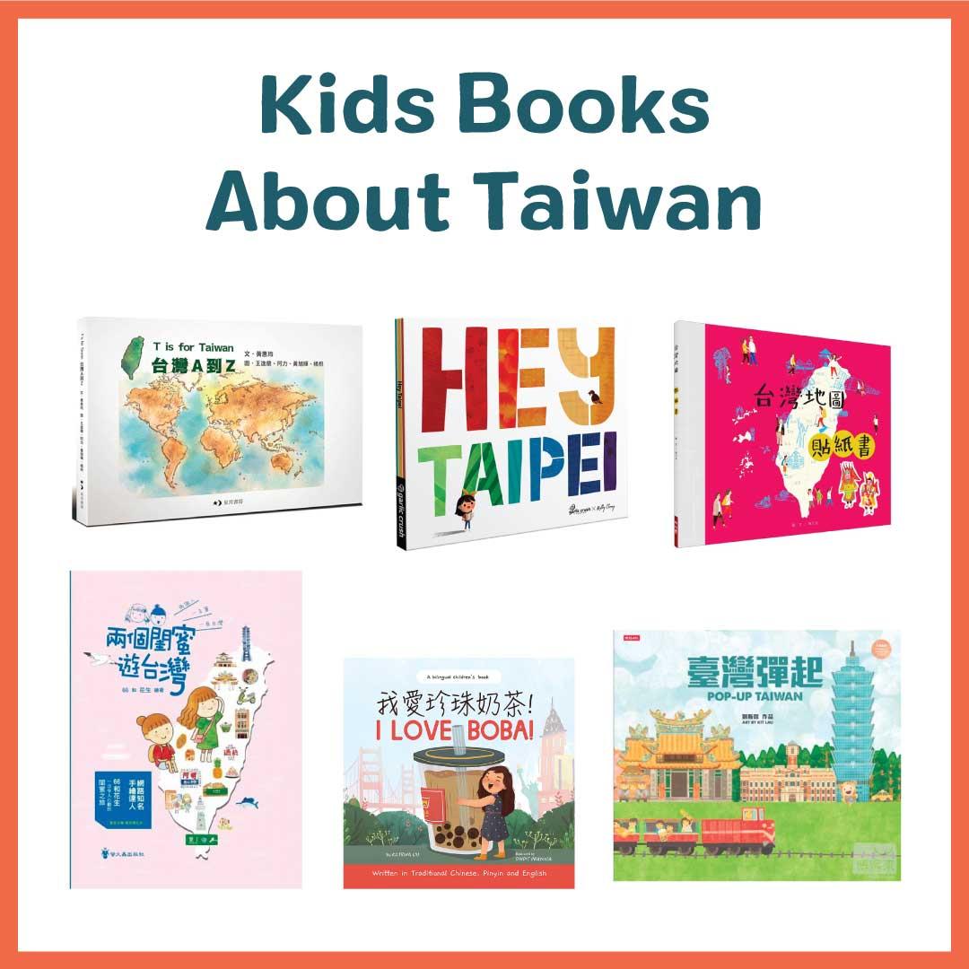 kids books about Taiwan