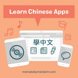 Apps to learn Chinese