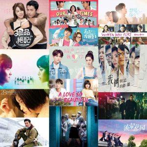14 Mandarin Dramas collage