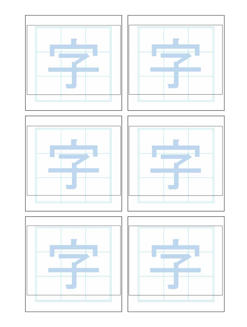magic flashcards template