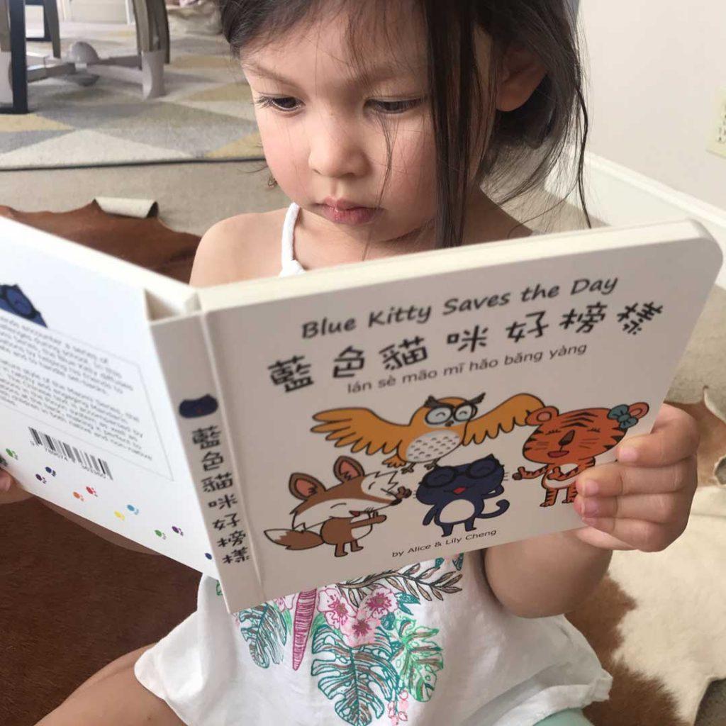 Maomi books