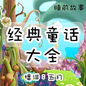 May Whisper Chinese mandarin podcast