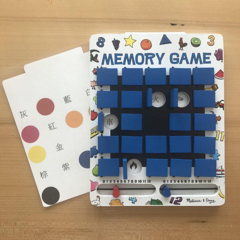 Memory Game Template
